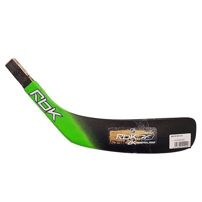 RBK 2K Senior Replacement Blade