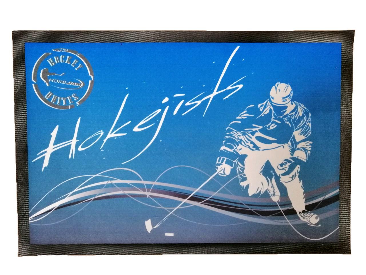 HOKEJAM.LV Hokejists Hockey Skate Mat